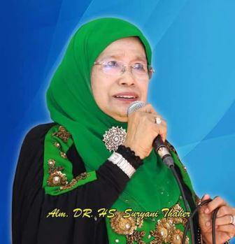 AIC (Assuryaniyah Islamic Centre)