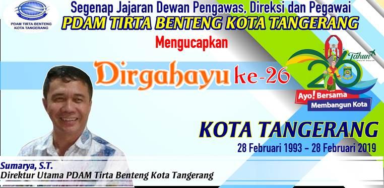 Iklan HUT Kota Tangerang ke-26 PDAM